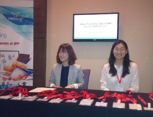 """第一届敬道薄膜""""OPP薄膜学院""""培训课程(2016年5月11 ~ 13日)于上海万怡酒店顺利举行"""